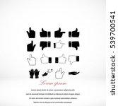 hand icon vector  flat design... | Shutterstock .eps vector #539700541
