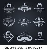 vintage barber shop logo set. | Shutterstock .eps vector #539702539