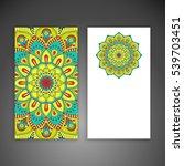 business card. vintage... | Shutterstock . vector #539703451