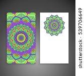 business card. vintage... | Shutterstock . vector #539706649