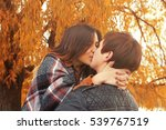 beautiful young couple having... | Shutterstock . vector #539767519