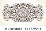 vector line art decor  ornate... | Shutterstock .eps vector #539779045