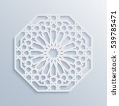 islamic geometric pattern.... | Shutterstock .eps vector #539785471