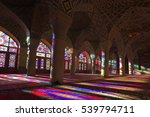 shiraz  iran december 6  2016 ... | Shutterstock . vector #539794711