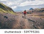 girl hiking iceland on the... | Shutterstock . vector #539795281