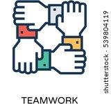 teamwork vector icon  | Shutterstock .eps vector #539804119