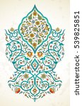 vector element  arabesque for... | Shutterstock .eps vector #539825851