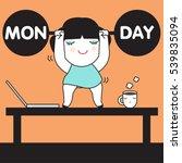 start monday strong concept... | Shutterstock .eps vector #539835094