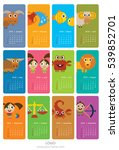 wall calendar 2018 with funny... | Shutterstock .eps vector #539852701
