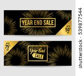 Year End Sale Banner Collectio...