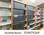 abstract blurred bookshelf in...   Shutterstock . vector #539879269