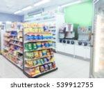 blur supermarket interior for