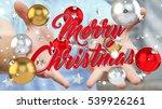 businessman on blurred... | Shutterstock . vector #539926261