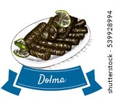 dolma colorful illustration.... | Shutterstock .eps vector #539928994