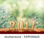 new year 2017 text  3d... | Shutterstock . vector #539930665