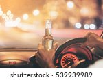 drunk young man drives a car... | Shutterstock . vector #539939989
