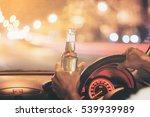 Drunk Young Man Drives A Car...