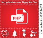 php icon vector. and bonus...