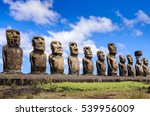moais of ahu tongariki  easter... | Shutterstock . vector #539956009