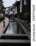hida furukawa river canal | Shutterstock . vector #539974609