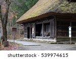 clear image of hida folk village | Shutterstock . vector #539974615
