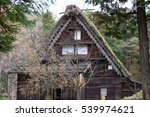 clear image of hida folk village | Shutterstock . vector #539974621