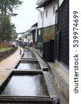 hida furukawa river canal | Shutterstock . vector #539974699