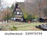 clear image of hida folk village | Shutterstock . vector #539974759