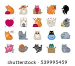 Stock vector cat power vector icon set 539995459