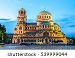 alexander nevski cathedral in... | Shutterstock . vector #539999044