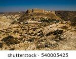 landscape ancient impressive... | Shutterstock . vector #540005425
