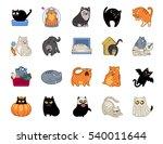 Stock vector cat power vector icon set 540011644