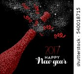 happy new year 2017 luxury red... | Shutterstock .eps vector #540018715