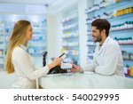 experienced pharmacist... | Shutterstock . vector #540029995