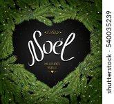 christmas tree branches border. ...   Shutterstock .eps vector #540035239
