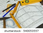 Desk Project Supervisor. Plans...