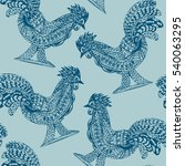 zentangle rooster  symbol of... | Shutterstock .eps vector #540063295