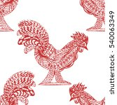 hand drawn red rooster seamless ... | Shutterstock .eps vector #540063349
