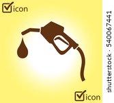 gasoline pump nozzle sign.gas...