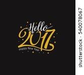 Hello New Year 2017 Golden...