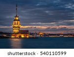 The Maiden's Tower Shot At Blu...