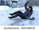 danger of accidents on snowy... | Shutterstock . vector #540138019