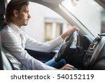 man driving his car | Shutterstock . vector #540152119