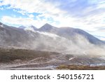 mist in the morning mountain at ... | Shutterstock . vector #540156721