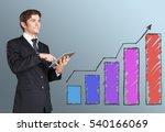 human. | Shutterstock . vector #540166069