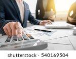 teamwork process  business team ... | Shutterstock . vector #540169504