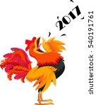 cartoon rooster crowing symbol... | Shutterstock . vector #540191761