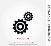 gears icon vector  vector eps... | Shutterstock .eps vector #540196795