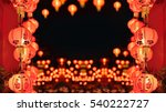 chinese new year lanterns in... | Shutterstock . vector #540222727