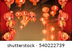 chinese new year lanterns in... | Shutterstock . vector #540222739